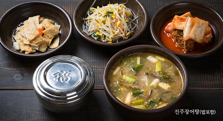 Jinju Eel Soup_