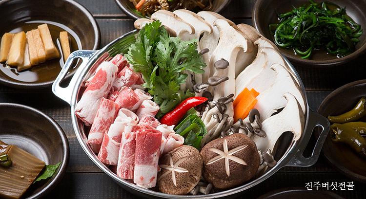 Mushroom Hot pot_